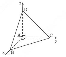 Bài 5 trang 99 SGK Hình học 12